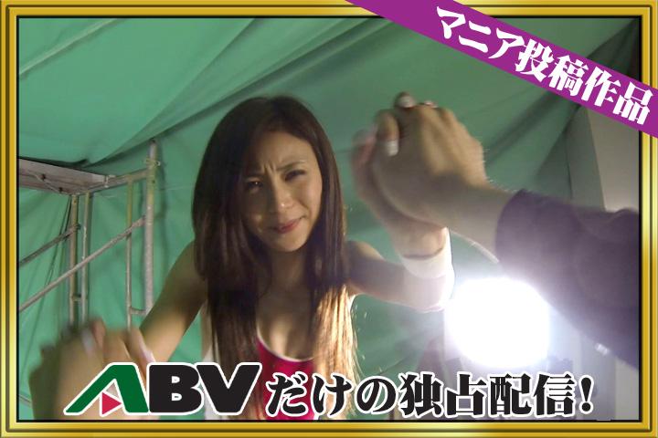 THE 個撮ファイト No.04 仁美まどか DVD パッケージ 画像