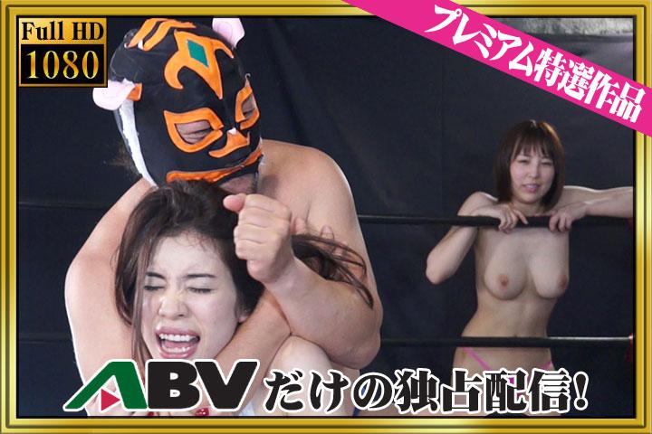 男女対決MIXタッグマッチ Vol.3 森はるら 芦名ユリア MIX生駒はるな DVD パッケージ 画像