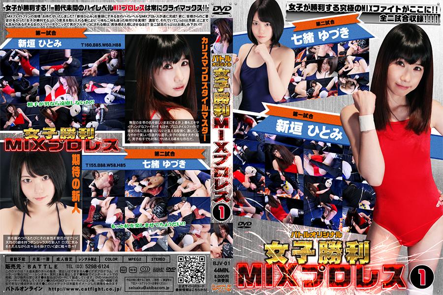 DVD パッケージ 画像