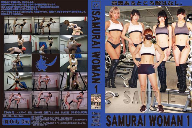SAMURAI WOMAN 1 パッケージ画像