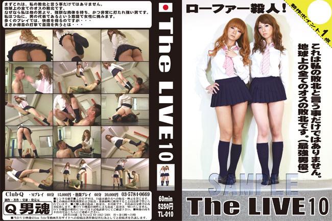 The LIVE 10 パッケージ画像