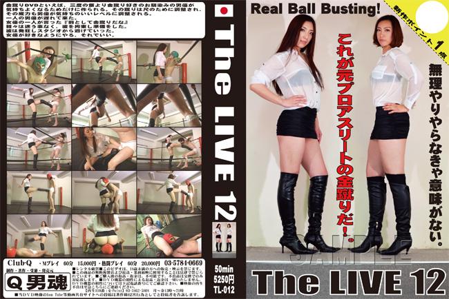 The LIVE 12 パッケージ画像