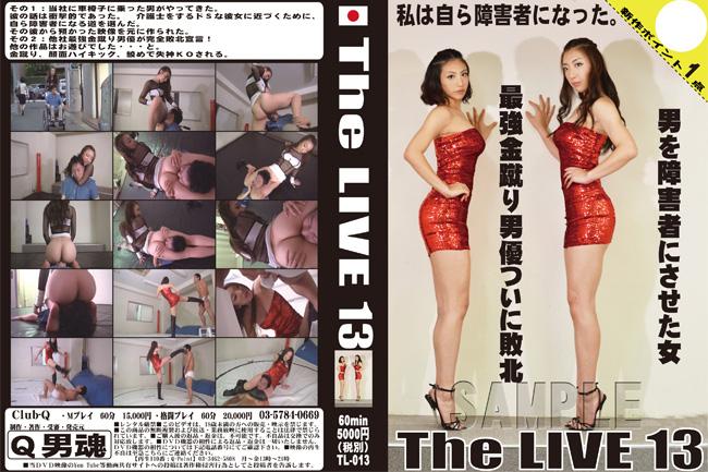 The LIVE 13 パッケージ画像
