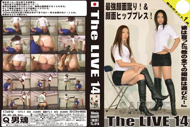 The LIVE 14 パッケージ画像