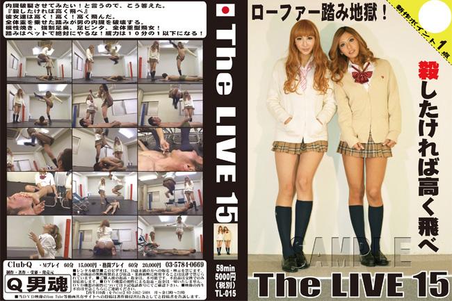 The LIVE 15 パッケージ画像