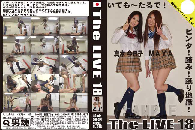 The LIVE 18