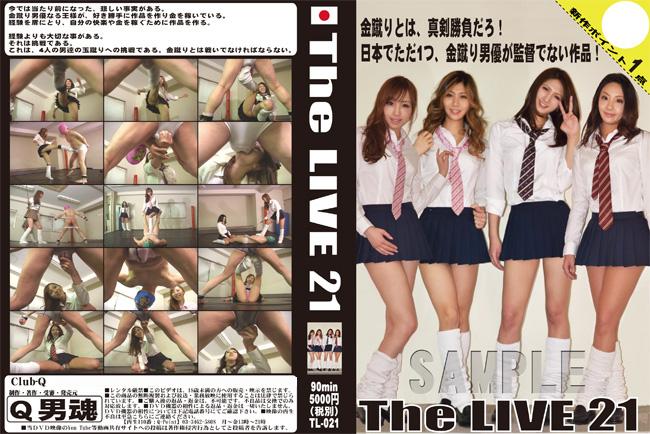 The LIVE 21 パッケージ画像