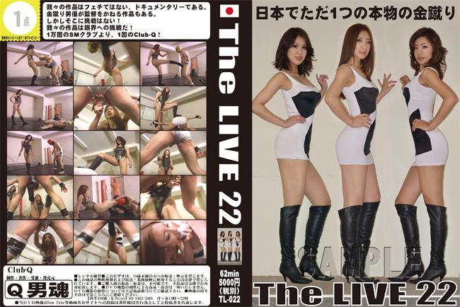 The LIVE 22 パッケージ画像