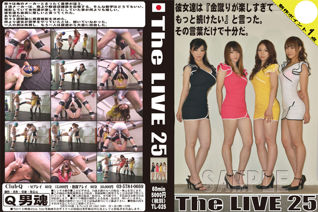 The LIVE 25