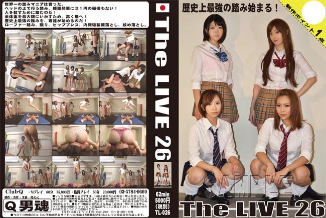 The LIVE 26 パッケージ画像