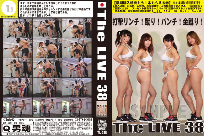 The LIVE 38