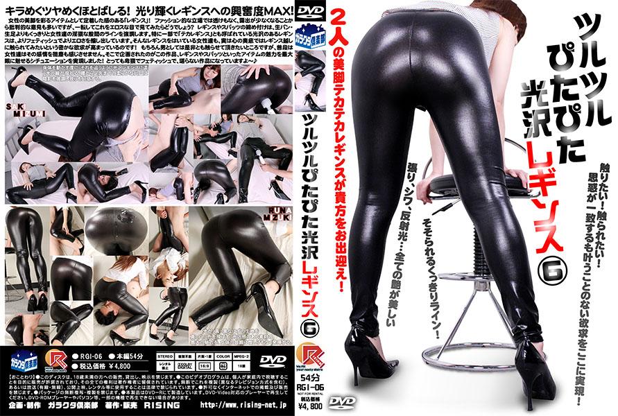 【新特別価格】ツルツルぴたぴた光沢レギンス 6 パッケージ画像