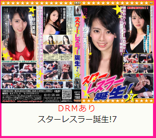 BSWT-07