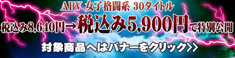 5900円