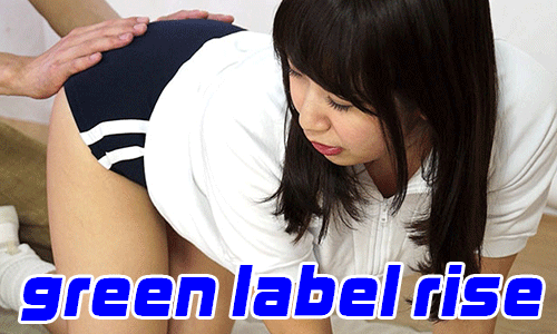 green label rise